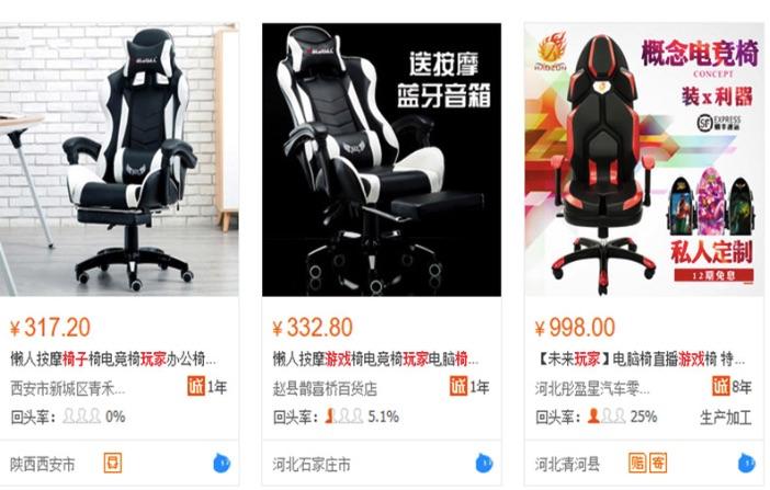 Mua ghế chơi game thông qua dịch vụ đặt hàng Trung Quốc